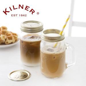 英国Kilner社製のソーダガラスを使ったハンドルジャー。 特徴的なダブルキャップで真空保存もお手の...