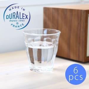アウトレット/DURALEX(デュラレックス)PICARDIE1160(ピカルディ 160cc)6個セット|sixem-shop