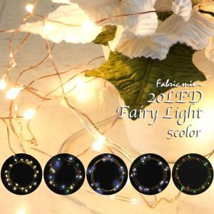 20LED イルミネーション ライト フェアリー|sixem-shop