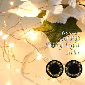 40LED イルミネーション ライト フェアリー|sixem-shop