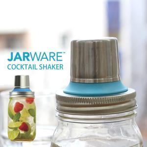 アウトレット/JARWARE(ジャーウェア)カクテルシェイカー キャップ