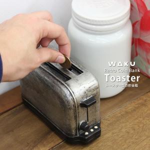 WAKU(ワク) レトロ コインバンク トースター 貯金箱 sixem-shop