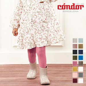 condor(コンドル)ベーシックタイツ リブタイプ / 6ヶ月-2歳用サイズ|sixem-shop
