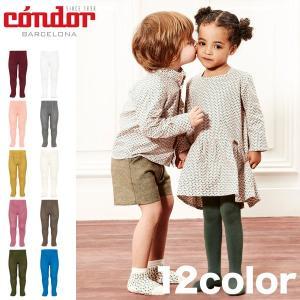 condor(コンドル)ベーシックタイツ プレーンタイプ / 6ヶ月-2歳用サイズ|sixem-shop