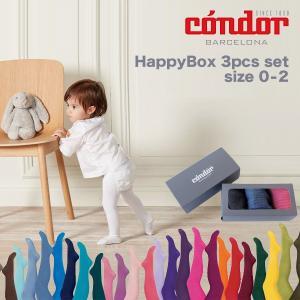condor(コンドル)HappyBox 3pcs set / 6ヶ月-2歳用サイズ|sixem-shop