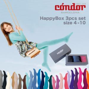 condor(コンドル)HappyBox 3pcs set / 3歳-10歳用サイズ|sixem-shop