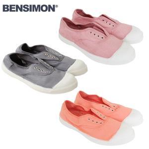 □BENSIMON Tennis Elly Femme 紐のないタイプのスニーカー。ベロの部分にゴム...