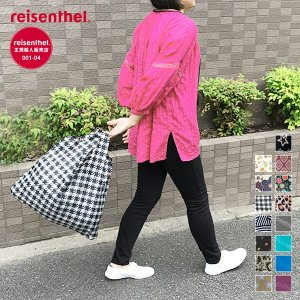 ☆reisenthel / MINI MAXI SHOPPER S PATTERN  エコバッグとし...