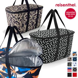 ☆reisenthel / COOLER BAG  □ライゼンタールから保冷・保温のバッグが入荷しま...