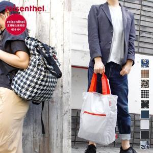 ☆reisenthel / MINI MAXI 2IN1  お買い物や旅行などで必要になった時にパッ...