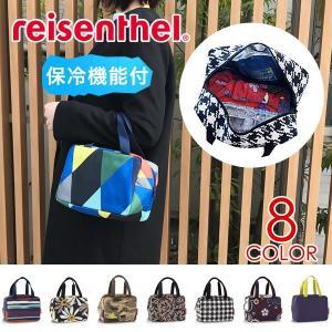 ライゼンタール フードボックス S ISO(ランチバッグ 保冷バッグ)|sixem-shop