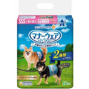マナーウェア 男の子用 超小型犬 SSSサイズ 52枚|sixpetdogs