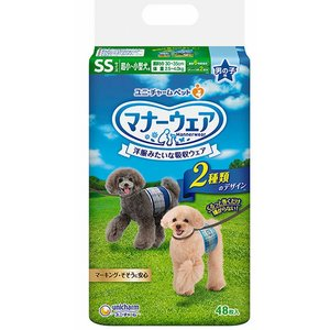 マナーウェア 男の子用 SSサイズ 超小〜小型犬用 48枚|sixpetdogs