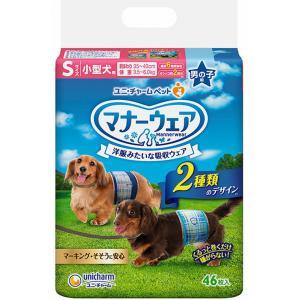 マナーウェア 男の子用 Sサイズ 小型犬用 46枚|sixpetdogs