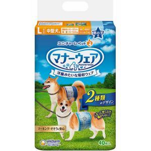 マナーウェア 男の子用 Lサイズ 中型犬用 40枚|sixpetdogs