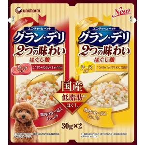グランパウチほぐしビーフ&チーズ30g×2|sixpetdogs