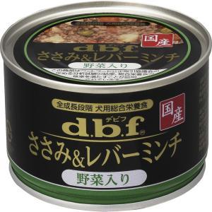 [デビフ] ささみ&レバーミンチ野菜入り150g sixpetdogs