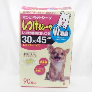 しつけるシーツ W消臭 レギュラーサイズ|sixpetdogs