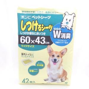しつけるシーツ W消臭 ワイドサイズ|sixpetdogs