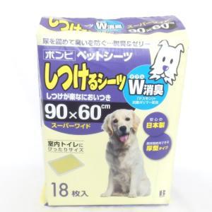 しつけるシーツ W消臭 スーパーワイド|sixpetdogs