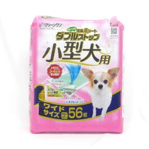 クリーワン 消臭炭シート ダブルストップ小型犬用 ワイド 56枚|sixpetdogs