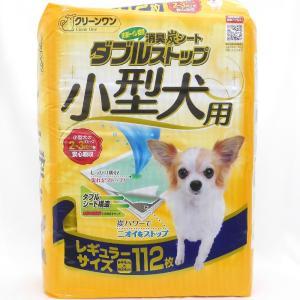 クリーワン 消臭炭シート ダブルストップ小型犬用 レギュラー 112枚|sixpetdogs