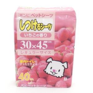 しつけるシーツ いちごの香りレギュラー40枚|sixpetdogs