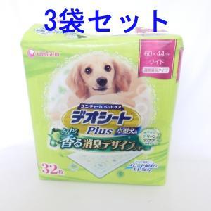 デオシートPlus小型犬用ふんわり香る消臭デザインシートワイド 3袋セット|sixpetdogs