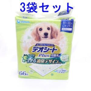 デオシートPlus 小型犬用ふんわり香る消臭デザインシートレギュラー 3袋セット|sixpetdogs
