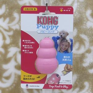 パピーコング ピンク Sサイズ  1コ入