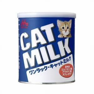 ワンラック キャットミルク 270g|sixpetdogs