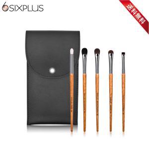 今日限りお買い上げポイント5倍+限定商品最大20%OFF送料無料 SIXPLUS アイメイクブラシ ...