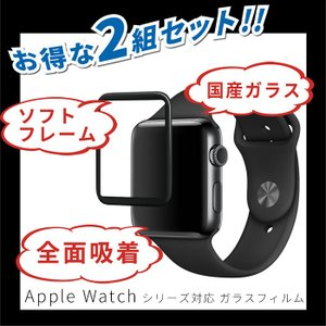【対応機種】  ・Apple Watch Series 4 (GPS + Cellularモデル) ...