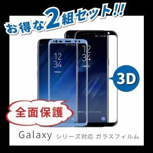 【対応機種】  ・Galaxy S7 Edge : au SCV33 docomo SC-02H 対...