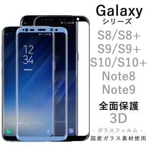 【対応機種】  ・Galaxy S8 : au SCV36 docomo SC-02J 対応 ・Ga...