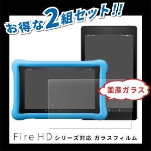 【対応機種】  ・Fire HD 8 キッズモデル(2019 モデル) ・Fire HD 8 (20...