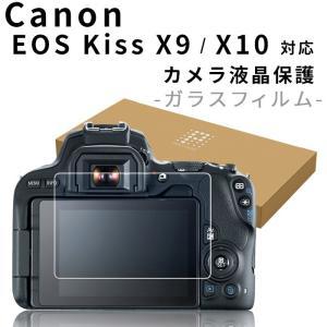 カメラ 液晶 保護 フィルム Canon EOS kiss ...