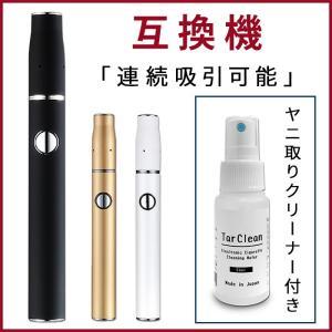 クイック 2.0 電子タバコ 互換機 連続吸引可...の商品画像