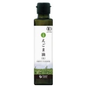 有機えごま油(生)内モンゴル産 sizen