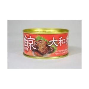 ひげ鯨大和煮(缶詰)12缶|sizen