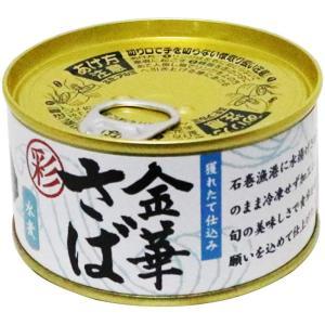 木の屋 石巻水産 彩 さば味噌煮(缶詰)12缶|sizen
