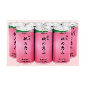 桃の恵み 果汁100%ももジュース 10缶 sizen