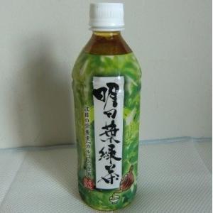 明日葉緑茶500ml×10本 sizen