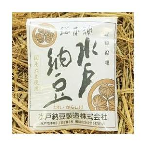 水戸納豆(10包セット)経木入り sizen