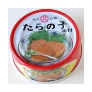 たらの子味付(缶詰)10缶|sizen