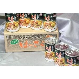 八朔の缶詰(ミックス)450g×8缶|sizen