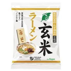 ベジ玄米ラーメン(みそ味)...