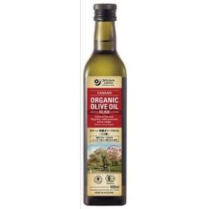 カナーン 有機オリーブオイル(ルミ種) 500 ml sizen