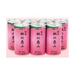 桃の恵み ももジュース ストレート100% 10缶|sizen