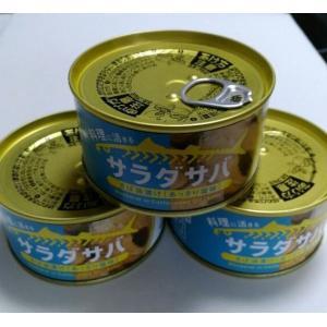 木の屋石巻水産 サラダサバ缶詰 (170g) 3缶|sizen